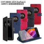 【CITY BOSS】ASUS ZenFone 6/A600CG 浪漫紋路透視皮套