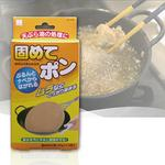 【Used Oil Treatment】《Made in Japan》Powerful Waste Oil Coagulant *1 Pack