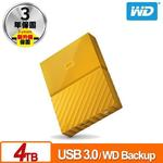 WD My Passport 4TB(黃) 2.5吋行動硬碟(WESN)