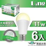 APP特賣【軍威光電 Ez-Light】LED 11W E27 大角度燈泡 黃光 超值組 台灣製造(5+1入)
