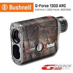 【美國 Bushnell 倍視能】G-Force 1300 ARC Camo 6x21mm 防水型雷射測距望遠鏡 #201966 (公司貨)