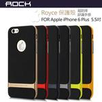 【ROCK 】Royce萊斯 Apple iPhone6 Plus 防摔背蓋