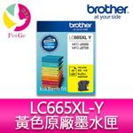 【Brother】LBrother LC665XL-Y 原廠黃色墨水匣 適用機種:MFC-J2320、MFC-J2720(LC665XL-Y)