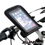 【RiDE For More】IPX6全防水5.7吋自行車手機袋(RAY)