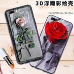 OPPO R11手機殼 OPPO R11 Plus 手機保護殼 OPPO R11 手機殼 OPPO R11 Plus 個性防摔硅膠浮雕彩繪包邊