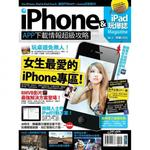 iPhone x iPad 玩爆誌(3)