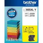 【Brother】Brother LC665XL-Y 原廠黃色墨水(LC665)