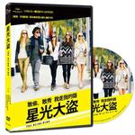 星光大盜 DVD The Bling Ring (購潮8)