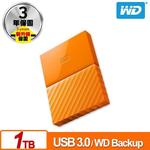 WD My Passport 1TB(橘) 2.5吋行動硬碟(WESN)