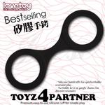 TOYZ4PARTNER Silicone Cuffs 矽膠手銬-黑