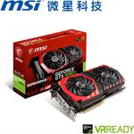 MSI微星 GeForce GTX 1080 Ti GAMING X 11G 顯示卡