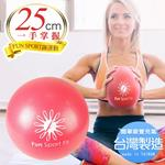 小麗莎瑜珈極球25cm(吸管式-2顆)骨盤球/chi ball-FunSport yoga