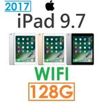 蘋果 Apple iPad 9.7 128G(WIFI )平板 新IPAD 2017 NEW IPAD