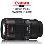 CANON EF 100mm F2.8 L Macro IS USM 微距鏡頭 (公司貨)