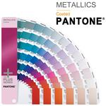 PANTONE Metallics Coated - 金屬色配方指南 - 光面銅版紙 GG1507