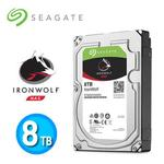 Seagate IronWolf 3.5吋 8TB NAS專用硬碟 (NAS HDD)