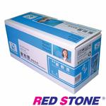 【RED STONE 】for HP CE741A環保碳粉匣 (藍色)