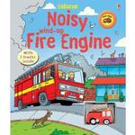 【Song Baby】Noisy Wind-Up Fire Engine 車車書:消防車(玩具書)
