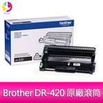 Brother DR-420 原廠滾筒 適用機型: FAX-2840,FAX-2940,MFC-7240,MFC-7290