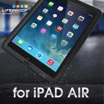 LifeProof nuud 防水保護殼 for iPad Air