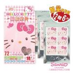 【HELLO KITTY】造型驅蚊貼片(120枚+贈60枚)