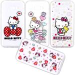 【Hello Kitty】Samsung Galaxy A8 (2016) A810 5.7吋 彩繪空壓手機殼