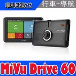MIO DRIVE 60【附16G+清潔組+整線器】五合一導航行車記錄器 1296P 另售 698  698D 688 5107【摩利亞】