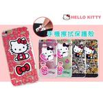 Apple iPhone 6 Plus I6+ 5.5吋 蘋果 正品 Hello Kitty 手機套
