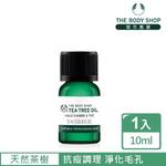 【The Body Shop】茶樹精油(10ML)