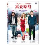 【真愛時刻 A PERFECT CHRISTMAS】DVD