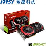 MSI微星 GeForce® GTX 1060 GAMING X 6G 顯示卡