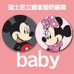 The Face Shop X Disney 迪士尼立體氣墊防曬霜 15g