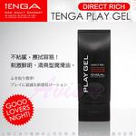 【日本TENGA】-PLAY GEL-DIRECT FEEL 黏著刺 激型潤滑液150ml-黑