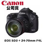 結帳再折5千-CANON EOS 5D Mark III / 5D3 KIT 含 24-70mm F4L  彩虹公司貨