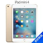 iPad mini 4 128G LTE版 WiFi + Cellular (金)【拆封新品】