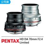 【PENTAX】HD DA 70mm F2.4 Limited(公司貨)