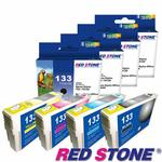 【red stone epson】 no.133〔t133150/t133250/t1 (四色一組)優惠組