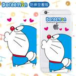 【3C守護者】Doraemon 哆啦A夢 正版授權 防摔空壓殼 HTC 10 / M10 / A9 / X9 / X10 / U Ultra / U Play / U11