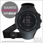 【配件王】 公司貨 SUUNTO Ambit3 Peak Black HR SS020674000