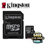 金士頓 Kingston MicroSDXC Class10 UHS-I 64GB 記憶卡.(SDC10G2/64GBFR)
