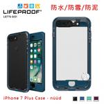 【A Shop】LIFEPROOF iPhone 7 Plus 5.5吋 保護殼nuud系列-防水殼