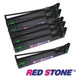 【RED STONE 】for EPSON S015611/LQ690C 黑色色帶組(1組6入)