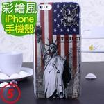 【For Apple】iPhone6 Plus 5.5吋 彩繪風格 保護殼