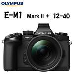 OLYMPUS OM-D E-M1 Mark II 12-40mm KIT (公司貨)