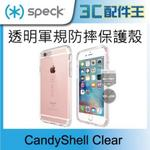 Speck CandyShell Clear iPhone 6/6S Plus 透明軍規防摔保護殼