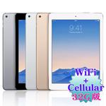 Apple iPad Air 2 32G/WiFi+Cellular智慧平板※送支架※
