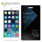 【EyeScreen】iPhone 6 / 6s EverDry 6H抗藍光 PET 螢幕保護貼
