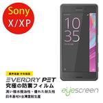 【EyeScreen Everdry 】Sony Xperia  X /XP PET 螢幕保護貼 (非滿版)