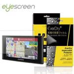 【EyeScreen PET】EveryDry GARMIN nuviCam 螢幕保護貼(GARMIN)