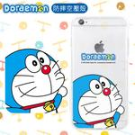 【3C守護者】Doraemon 哆啦A夢 正版授權 防摔空壓殼 HTC M10 / A9 / X9 / X10 / U Ultra / U Play / U11